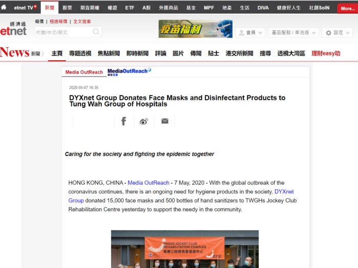DYXnet Group Donates Face Masks