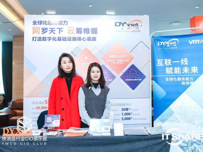 CIO Conference_SH_v2