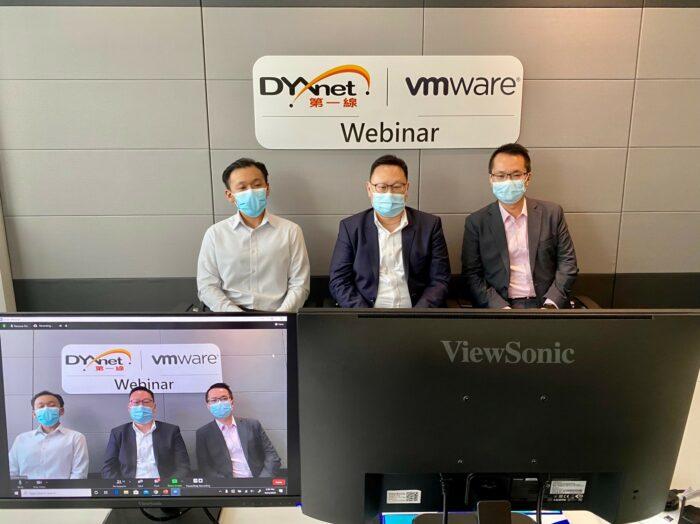 DYXnet x VMware Channel Partner Webinar