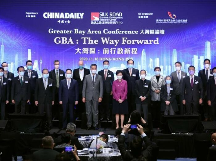 Greater Bay Area Conference –The Way Forward