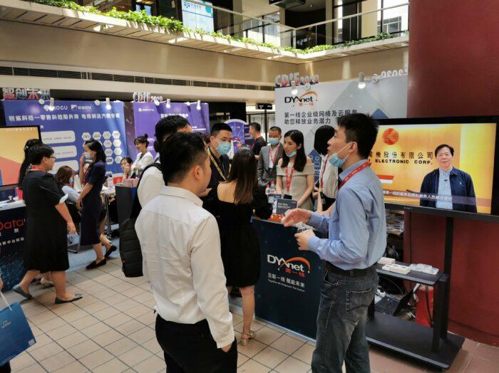 2020 China Digital Innovation Expo