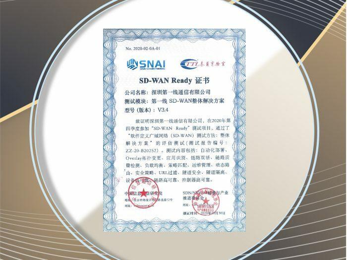 03.-SD-WAN-Ready-certification-700x524