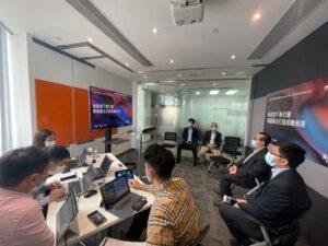 2021 年中國IDC 行業 Discovery 大會_2