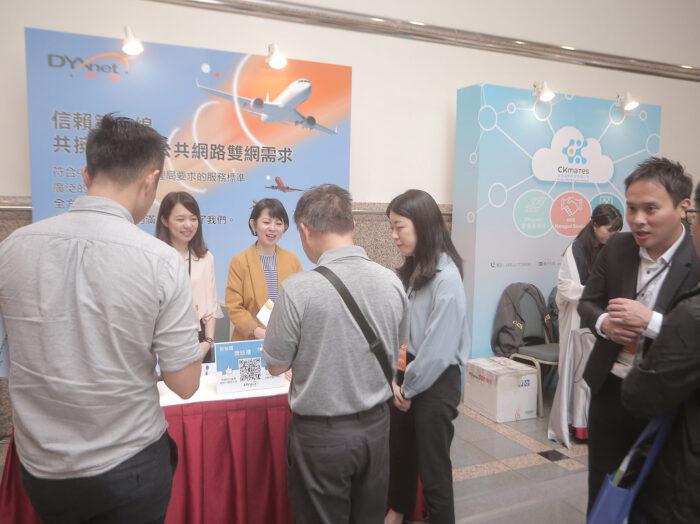 【TP】Taiwan Cloud Edge Summit 2019