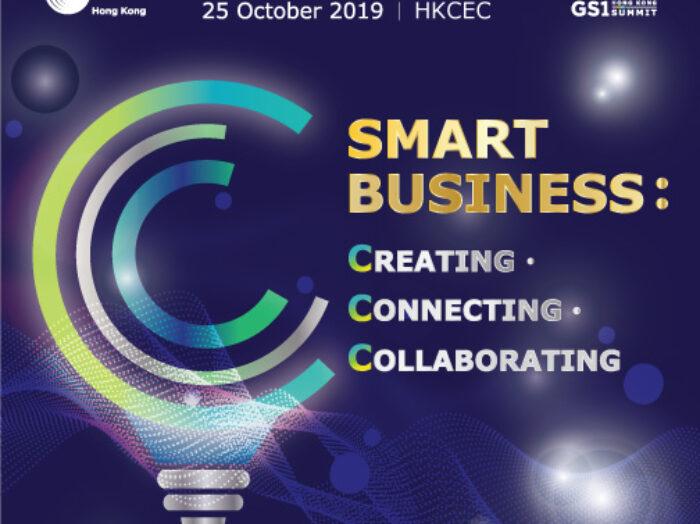 GS1 Hong Kong Summit 2019