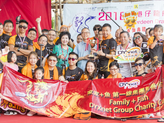 Family + Fish DYXnet Charity Cup 2018