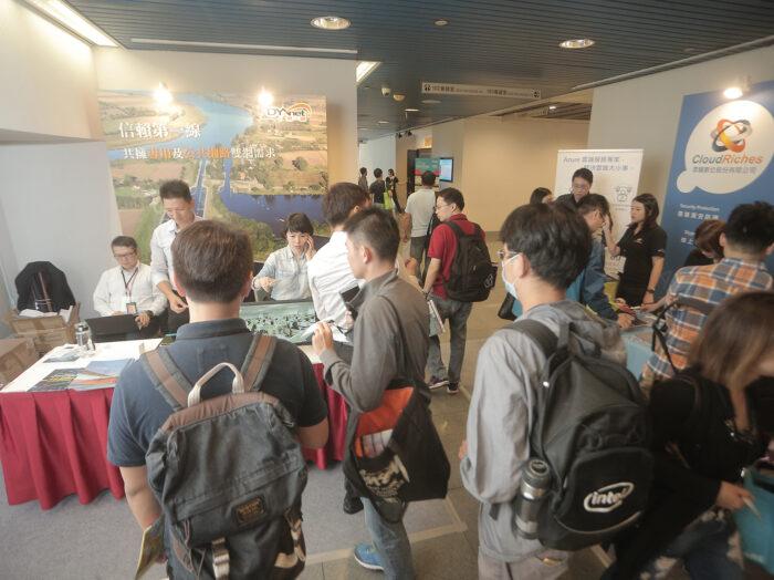 Cloud Edge Summit Taiwan 2018