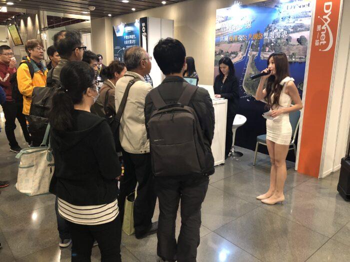 Enterprise Data Center Forum 2018