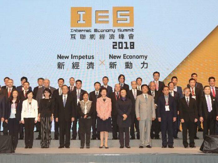 【HK】Internet Economy Summit 2018
