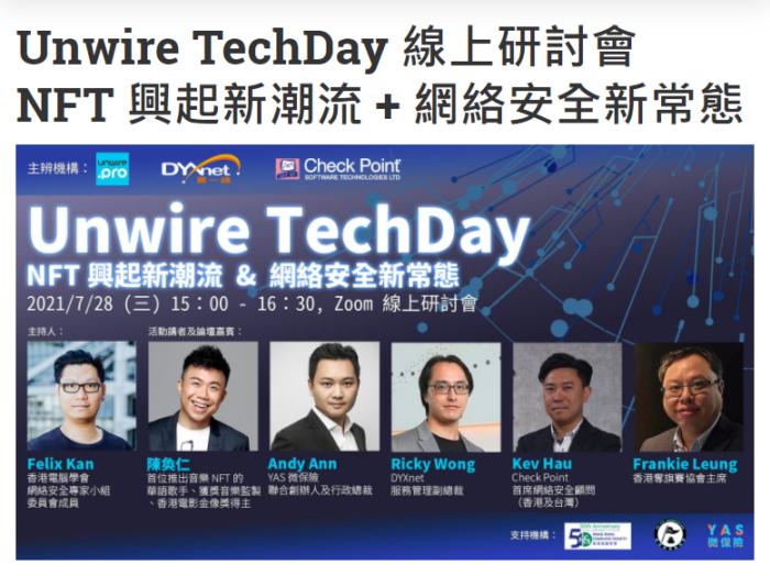Unwire Techday_Pre event_r3