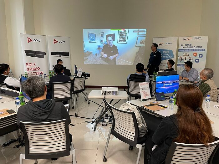 Zoom x Poly Video Conferencing Workshop